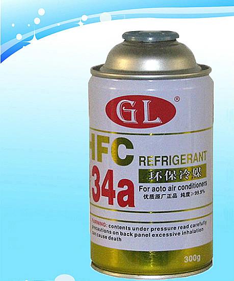 HFC Car Refrigerant R134a Gas for sale