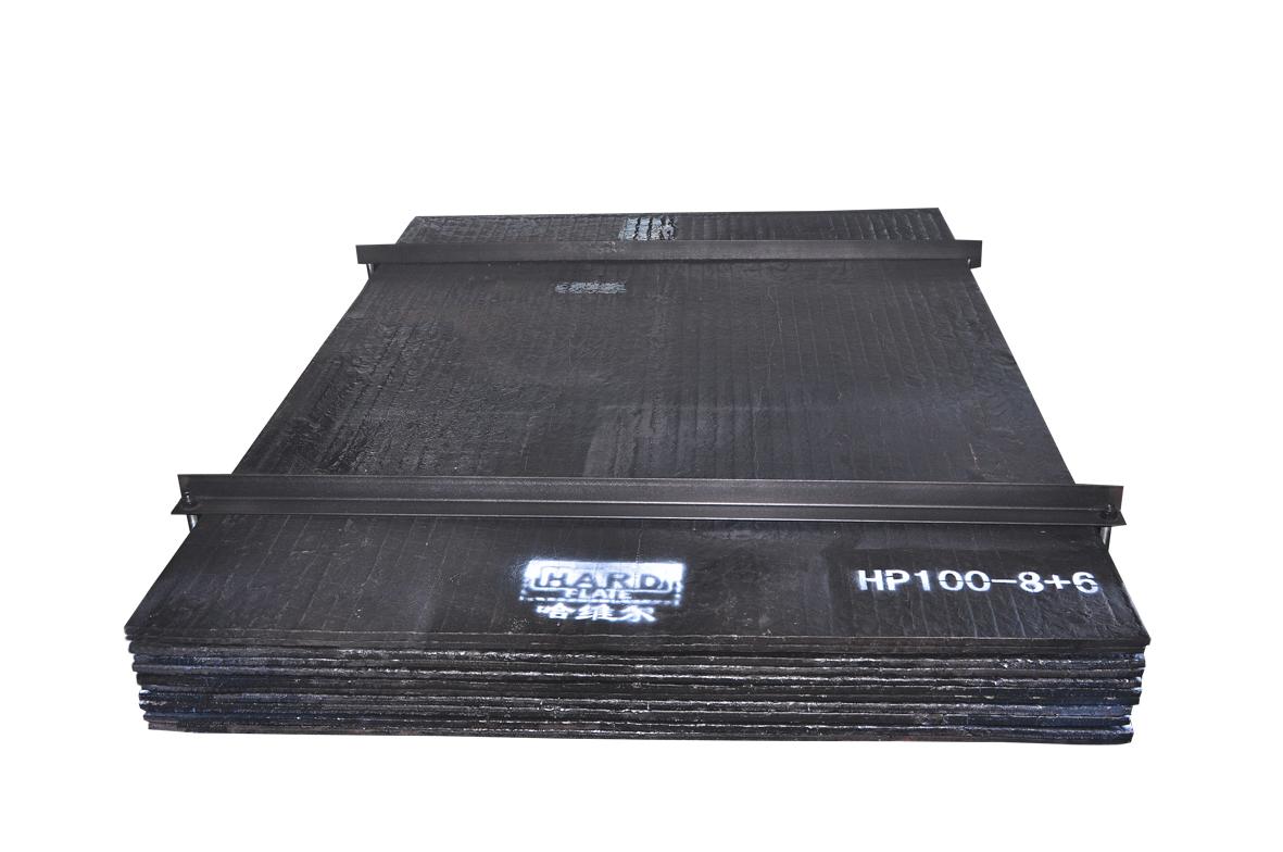 HP200 wear-resistant plate resistant to medium impact abrasive wear