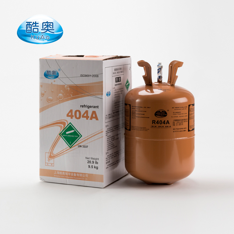 refrigerant auto gas r404a with high purity
