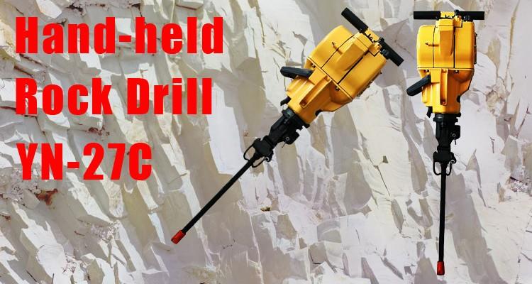 POWERGEN YN-27C Hand Held Portable Gasoline Rock Drill Breaker Hard Rock Drilling Machine