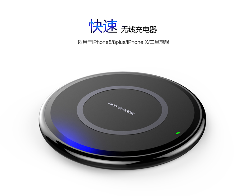 Mobile Phone Power Bank Wireless Fast Charger For Oppo for sale