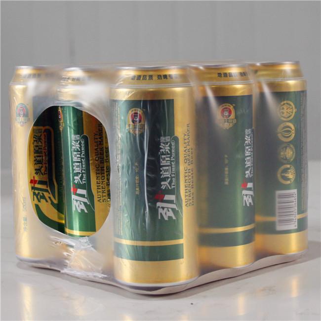 Barley Malt Beer 500 ml 4.5 Alcohol