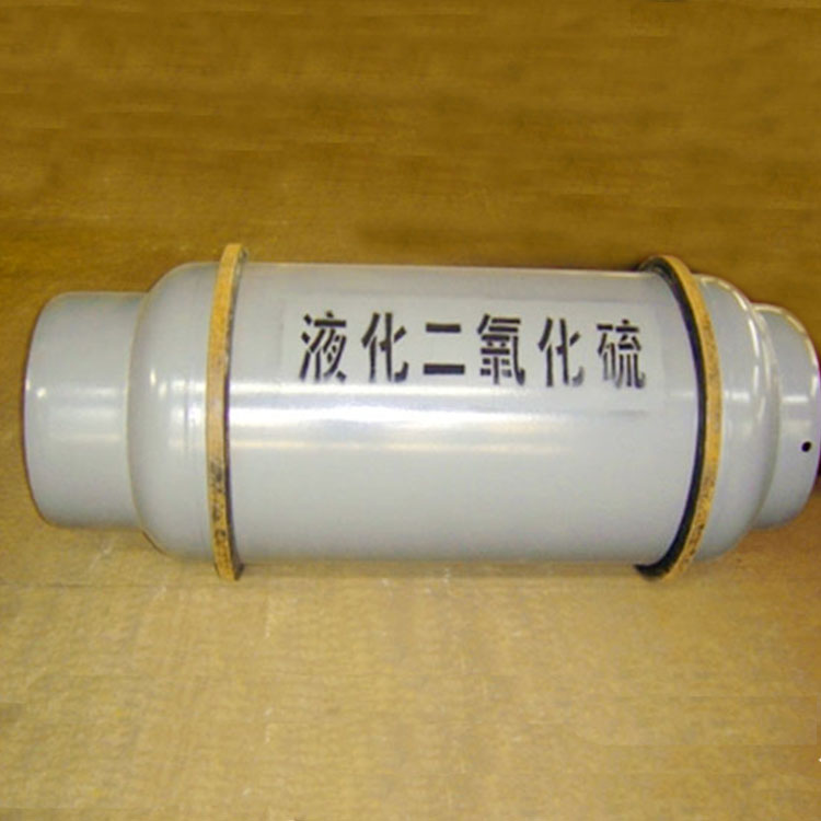 Sulfur dioxide gas 99.99% for sale