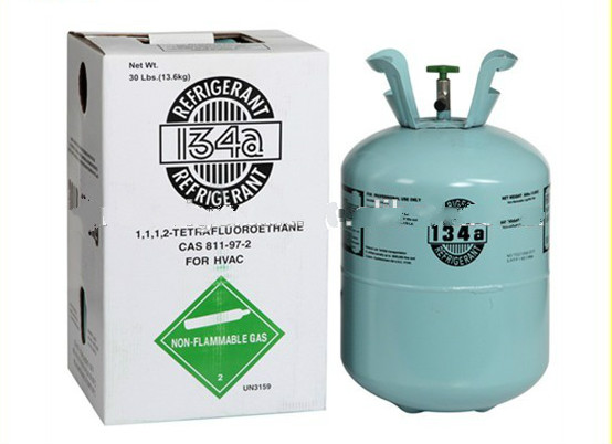Small Can gas refrigerant r134a For Car Refrigeration and air conditioner for sale