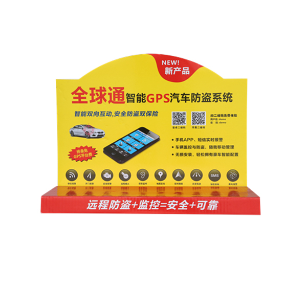 Corrugated Counter Display For Autoparts
