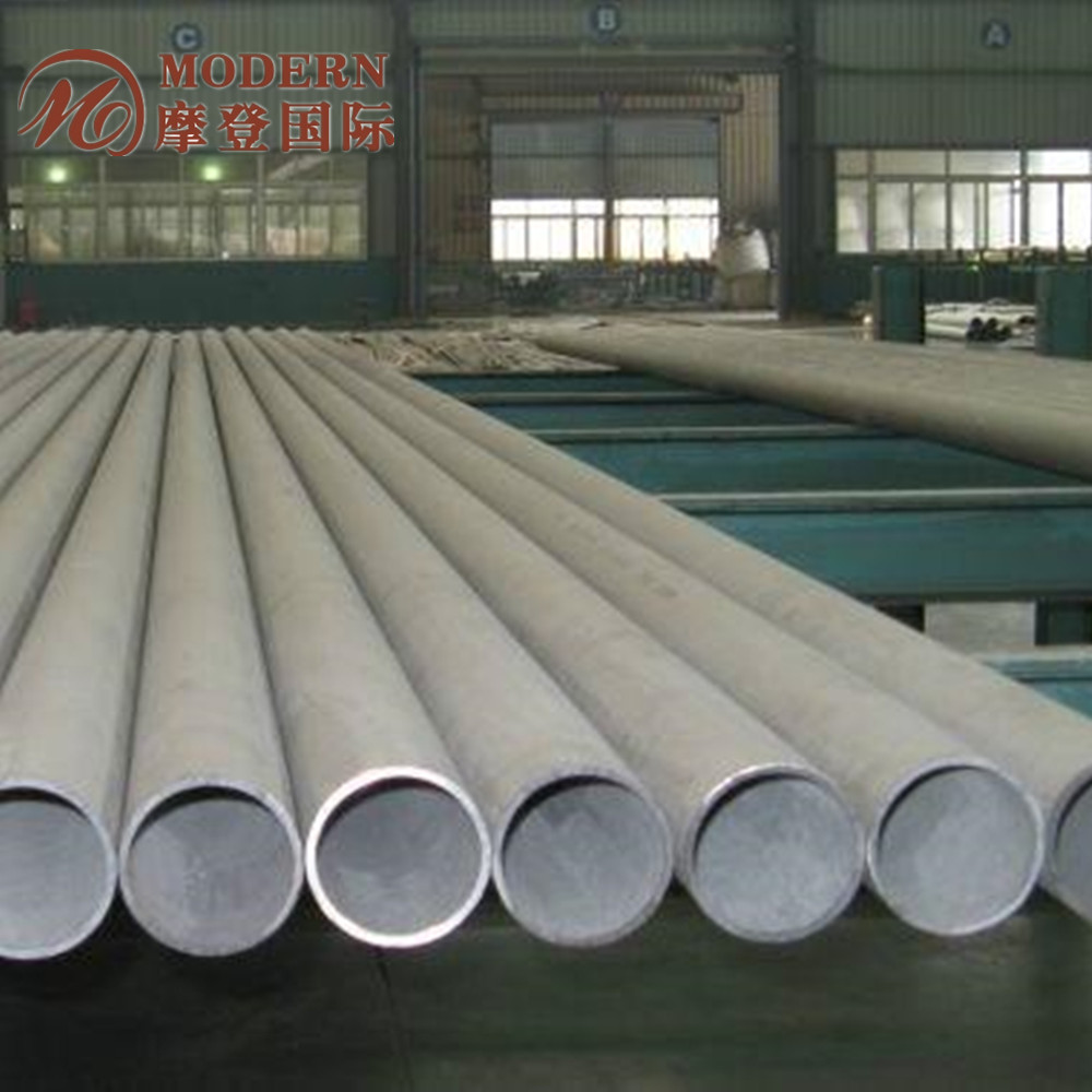 316l seamless stainless steel pipe for sale