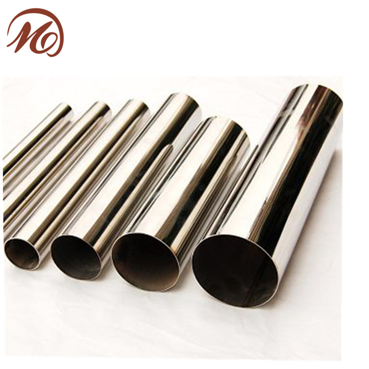 1.4315 stainless steel tube for sale