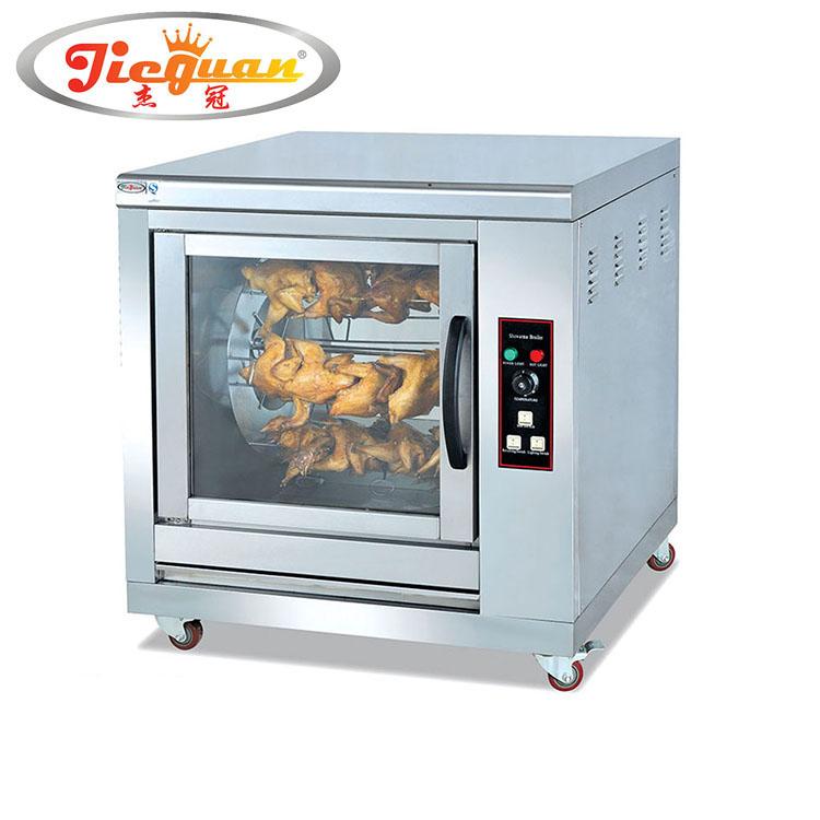 EB-201 30-36 chickenchicken rotisserie for sale
