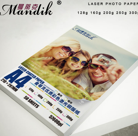 200gr a4 double glossy laser printer art paper