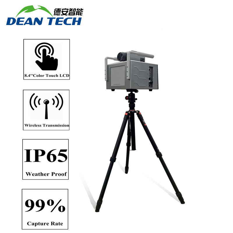 Dean DASLZ-15A Best Selling 8.4 Inch Touch Screen Car DVR with Special Bracket GPS WIFI speed radar camera