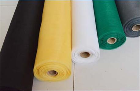 Fiberglass screen curtain mesh suppliers