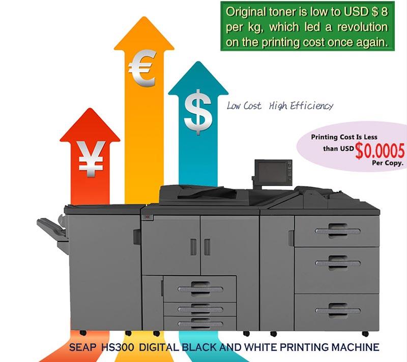 Laser Printer SEAP HS 300