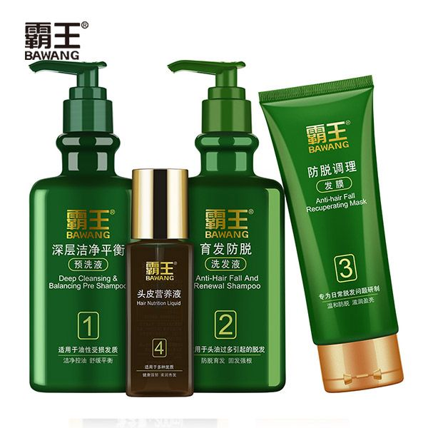 Anti-Hair Loss Hair Activation Hair Follicle Nourishing Hair Care Set