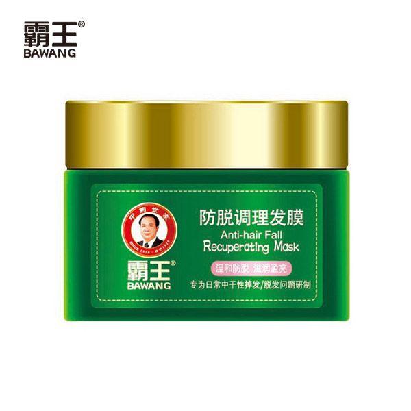 Anti-loss Conditioning Hair Mask 300g