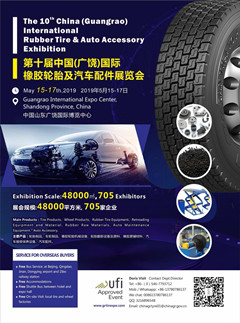 china tire expo,tire,china tire