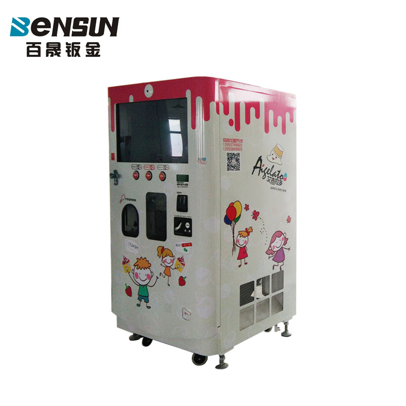 2019 new technology robot making soft serve automatic ice cream vending machine