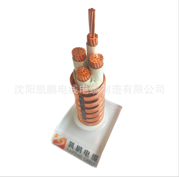 YTTW Striped Copper Sheathed Inorganic Mineral Insulated Fire-proof Cable