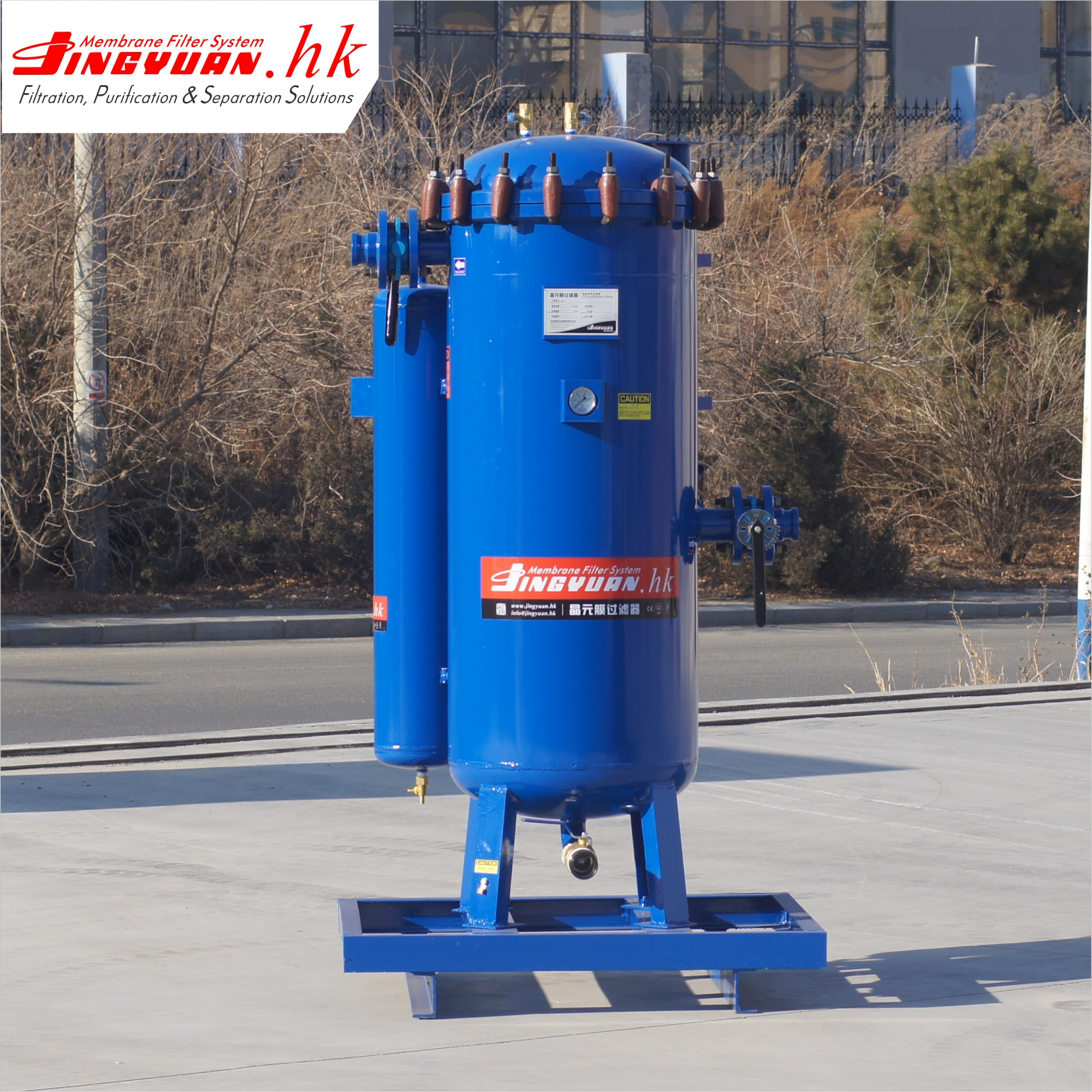 Large Capacity Diesel Purification Filter