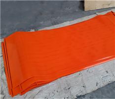 Polyurethane High-Frequency Fine Screen