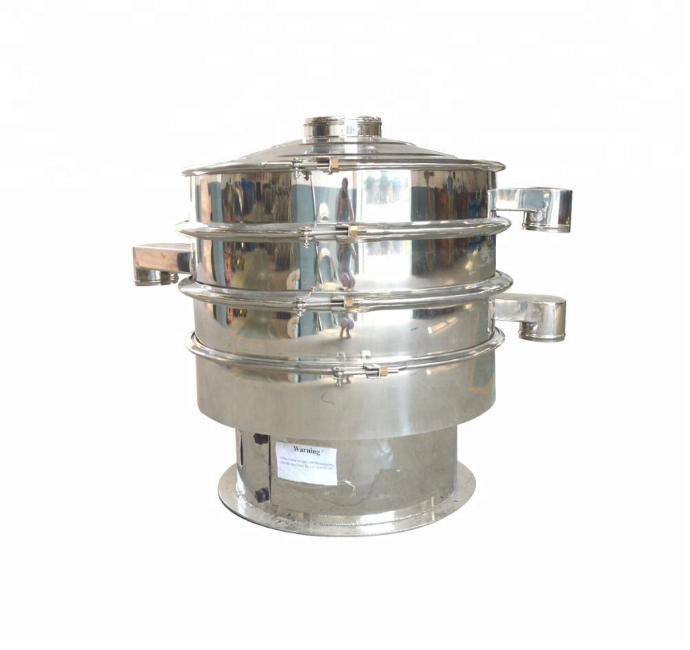 powder circular rotary vibrating screen